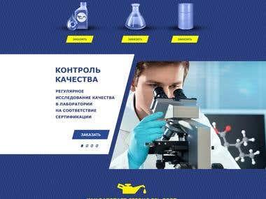 Website for sale of motor oils