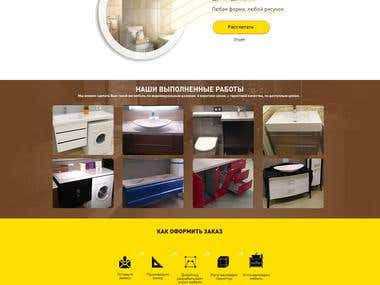 Site for sale of furniture