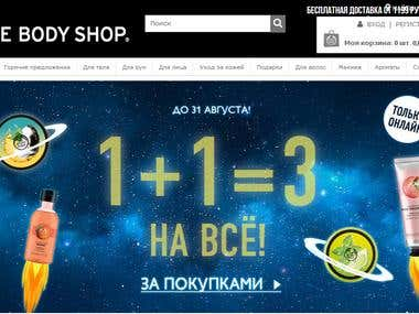 www.thebodyshop.ru