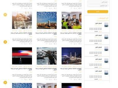 Sabeel Magazine