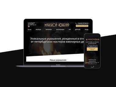 "Jewelry online store ""Male Jeweler"""