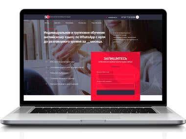 Landing Page - SC_online-shcoole