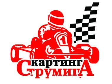 Logo for Go Kart Strumica