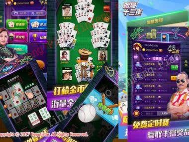 大头十三水-十三支 (Multiple player online poker style game)