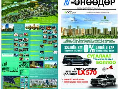 CMYK color_Newspaper design 1