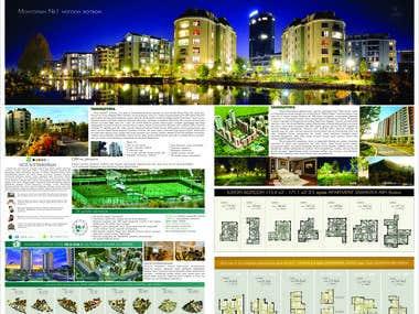 CMYK_Newspaper design 2