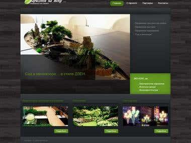 Social eco-project