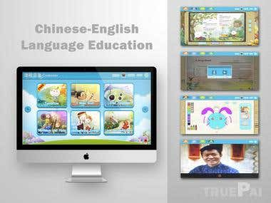Shanghai Specialized Education Web Site
