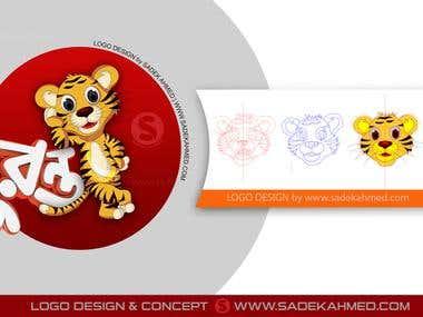 Logo Design for DURONTO TV   by SADEK AHMED