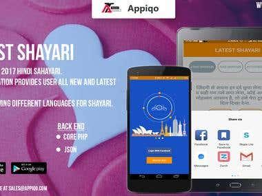 Latest Shayari - Your Personal Shayari Application