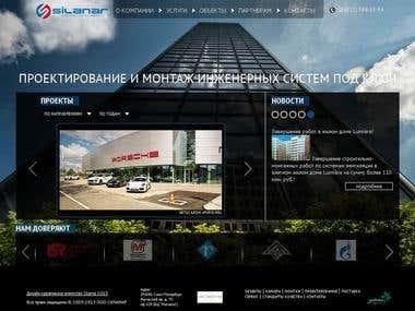 www.silanar.ru (Russia)