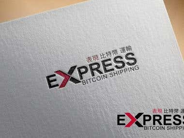 "Winning Entry ""Express Bitcoin Shipping"""