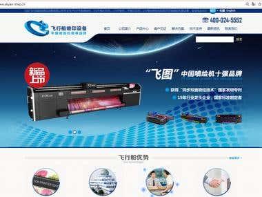 Business Website Using Wordpress Theme