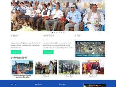 Association of Nepal