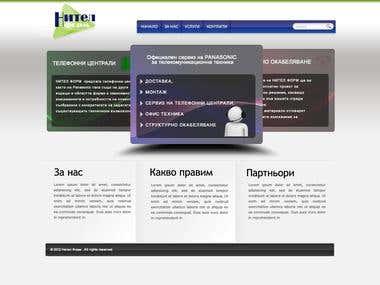 NitelForm