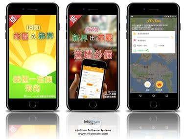 FlyTaxi - HKTaxi Hong Kong