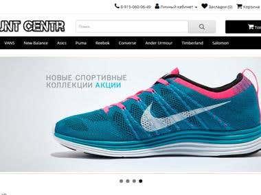 Online shop obuv-discount