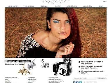 Online store of designer clothes