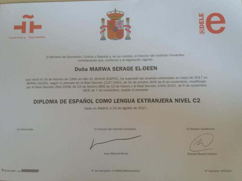 DIPLOMA DELE C2 (Spanish language certificate level C2)   Freelancer