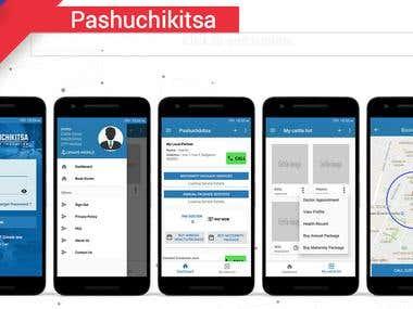 Pashuchikitsa Mobile App