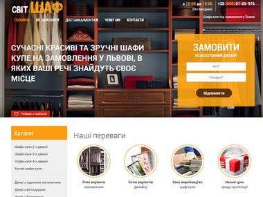 website furniture catalog