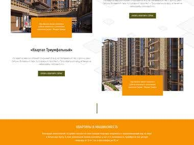 landing page Luxury Apartments