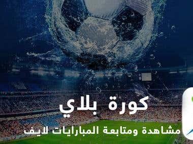 Kora Play - Live Matches of Football