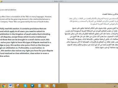 Legal English to Arabic translation