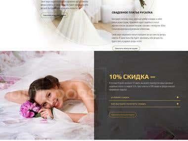 Landing page Wedding Salon