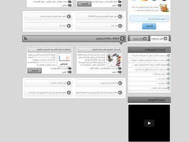 Complete website of Al-azhar University branch in Damietta
