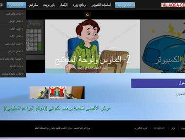 Web Application for Learning Kids of Computer skills