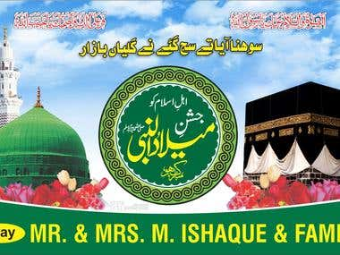 Eid Melad Un Nabi