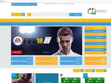 Arabic digital store