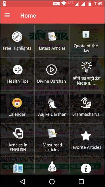 Articles, Magazine app