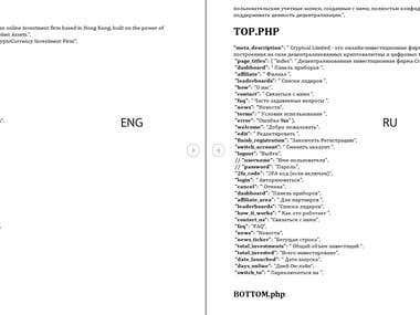 English Russian script file translation