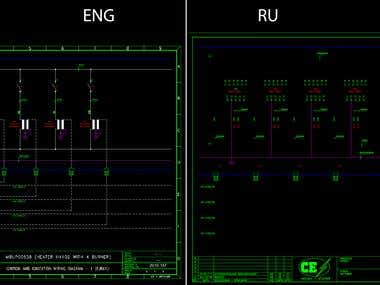 Technical English Russian translation in AutoCad