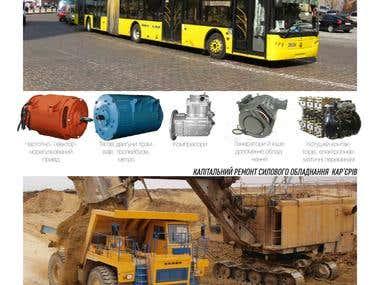 Brochure for SPPE DAK-Electroprom