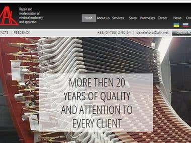 Corporative website for SPPE DAK-Electroprom