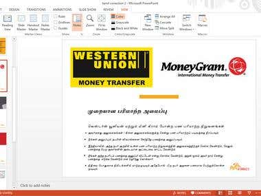 Tamil Translation (BANK LEGAL DOCUMENT)