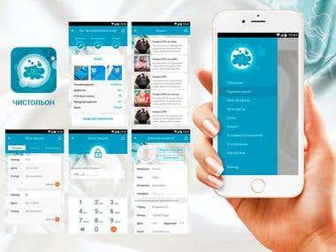 Chistolon mobile app
