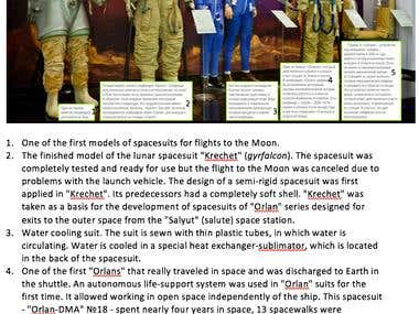 rus-eng spacesuits