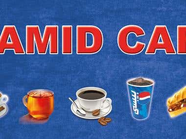 banner for a cafe