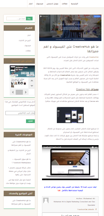 Mohamed Fekri WordPress