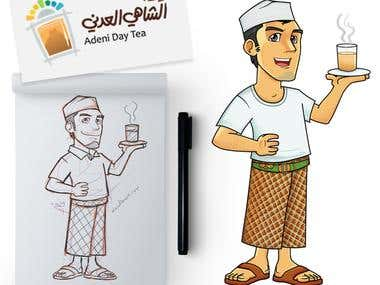 "Mascot ""Adeni Tea Day """