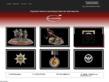 The workshop website