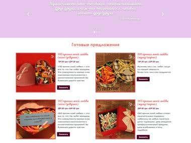 Turnkey website (WordPress, WooComerce)