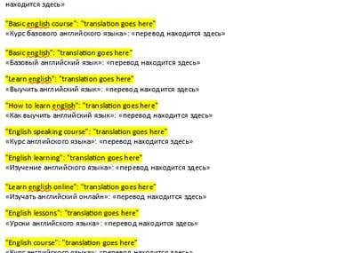 English to Russain