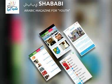 Shababi News App
