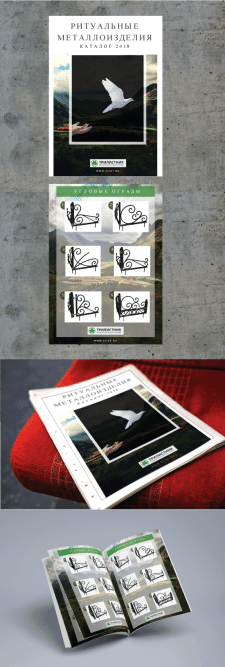 The design layout of the two pages catalog