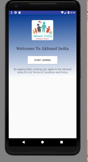 E-book purchasing app